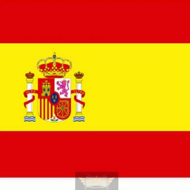 IMAGENES DE LA BANDERA DE ESPAÑA