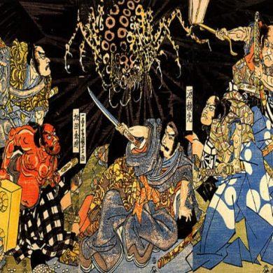 IMAGEN DE LOS DIOSES JAPONESES
