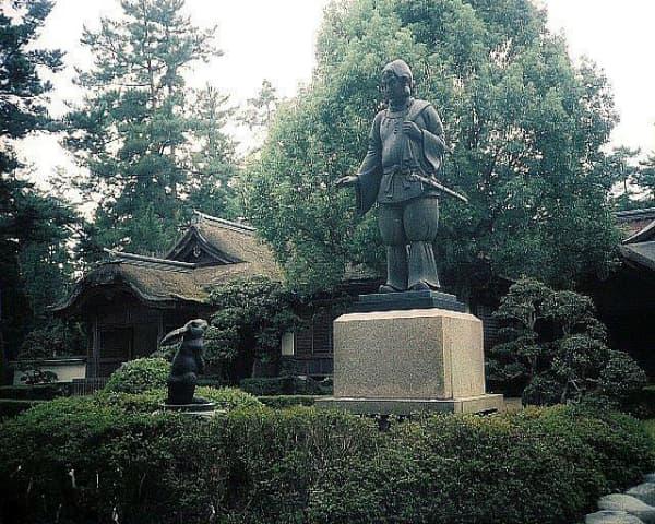 OKUNINUSHI